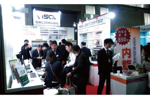 日本ビスカ株式会社 画像6