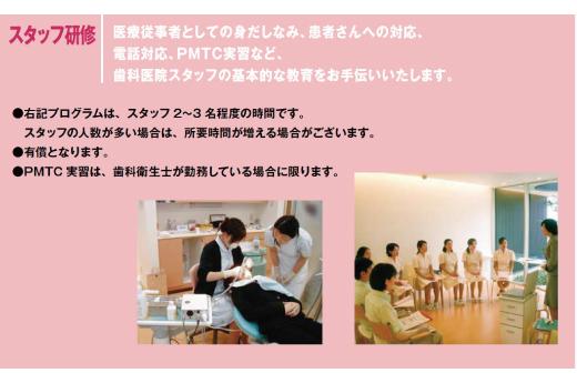 株式会社ヨシダ 画像4