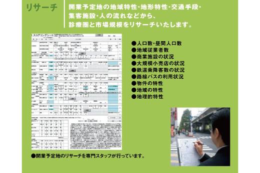 株式会社ヨシダ 画像5