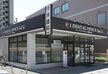 LIFE MEDICAL GROUP 今井歯科EAST