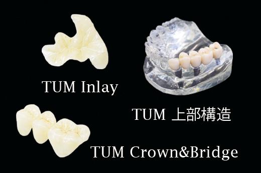 株式会社T・U・M 画像3